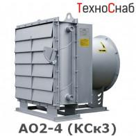 АО2-4 (КСк3)